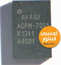 pf سونی avago-acpm-7051 ای سی استور