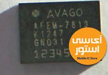 avago-afem-7813