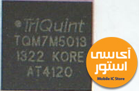 TQM7M5013