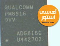 pm8916-side1