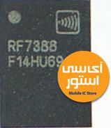 Rf7388
