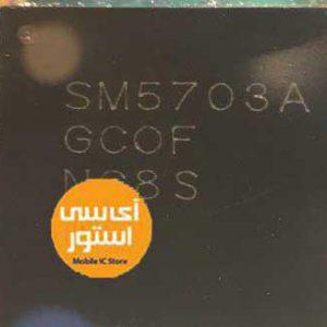 sm5703a
