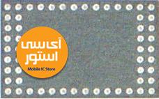 wifi-lg-g2-side2